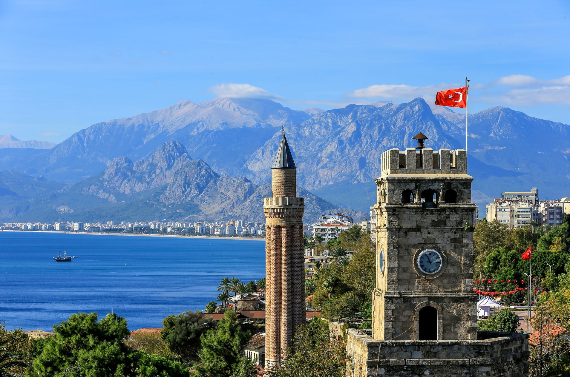 Antalya Hakkında Bilgiler